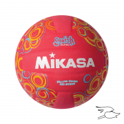 BALON MIKASA VOLLEYBALL SQUISH RED VSV104