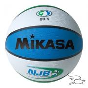 """balon mikasa basketball njb vulcanized rubber 28.5"""""""