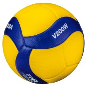 balon mikasa volleyball official fivb v200w