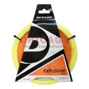 encordado dunlop explosive 17g