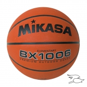 balon mikasa basketball premium rubber elementary bx1006