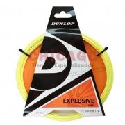 encordado dunlop explosive 16g
