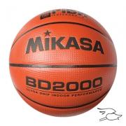 balon mikasa basketball ultra grip dimpled