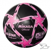 balon mikasa futbol elstar #3 black-pink